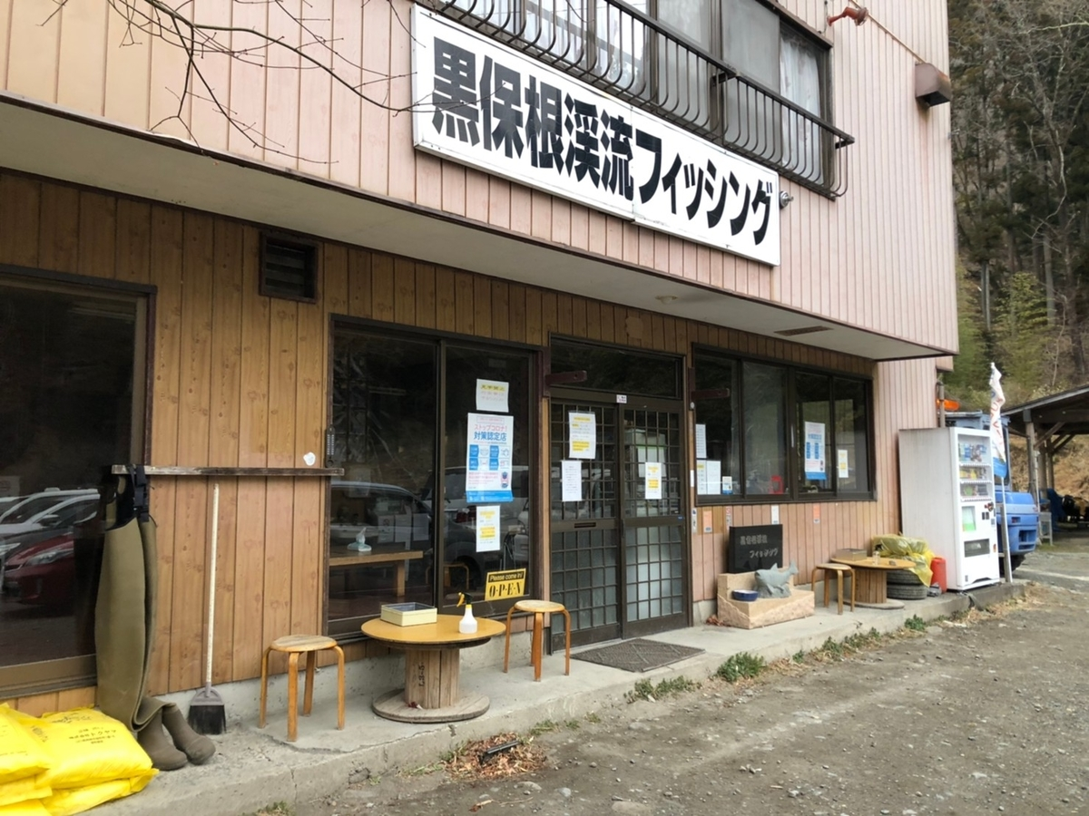 f:id:fishing_tanuki:20210321213042j:plain