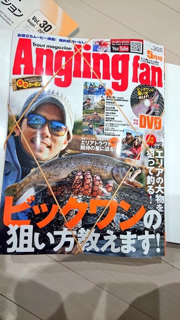 f:id:fishing_tanuki:20210323210700j:plain