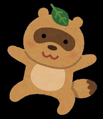 f:id:fishing_tanuki:20210323211511p:plain