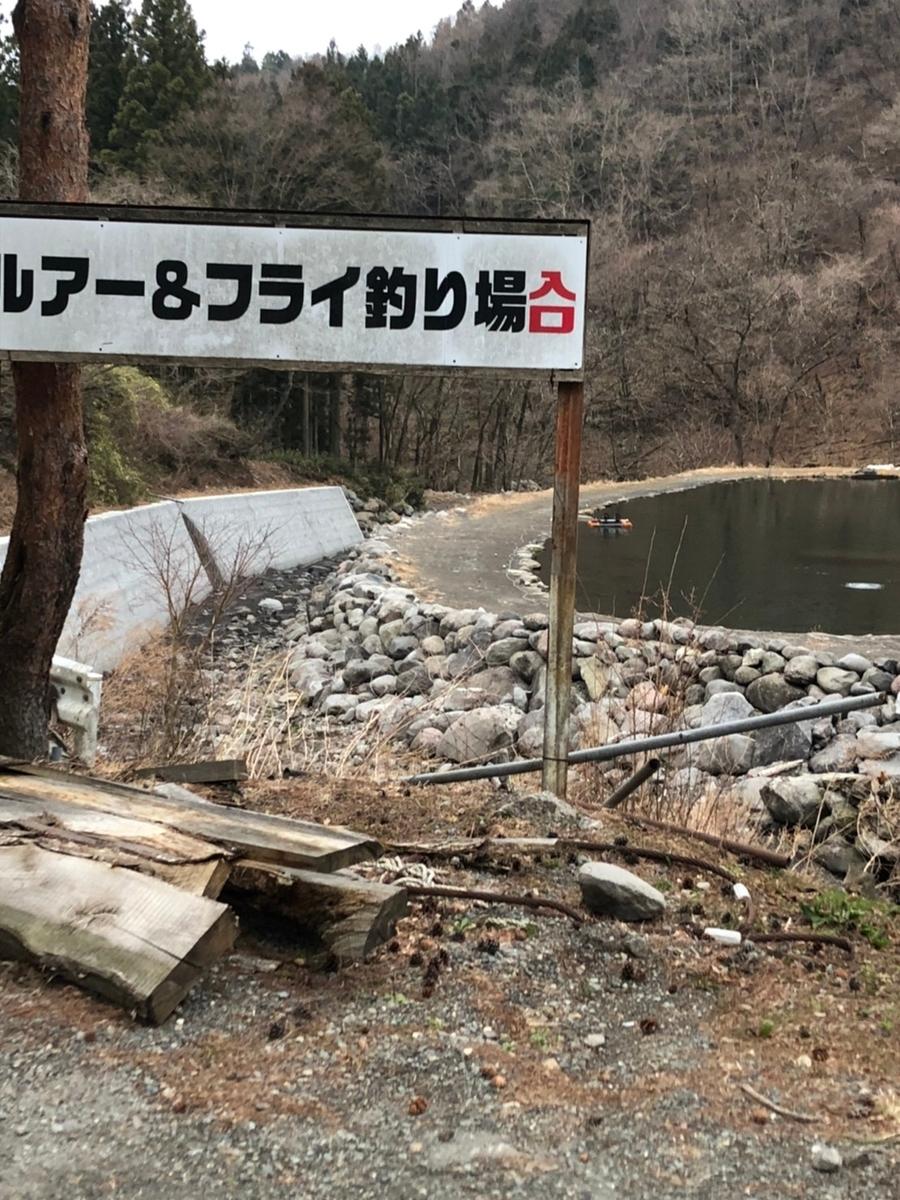 f:id:fishing_tanuki:20210325180737j:plain