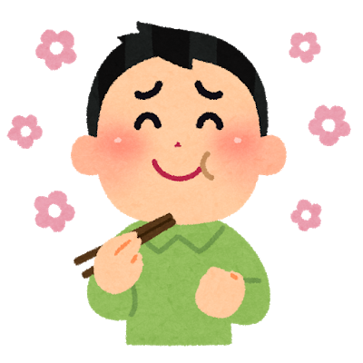 f:id:fishing_tanuki:20210328224413p:plain