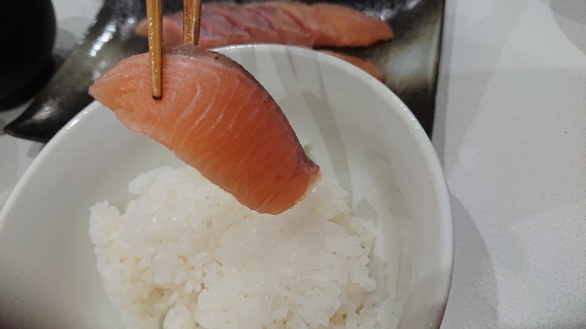 f:id:fishing_tanuki:20210329222655j:plain