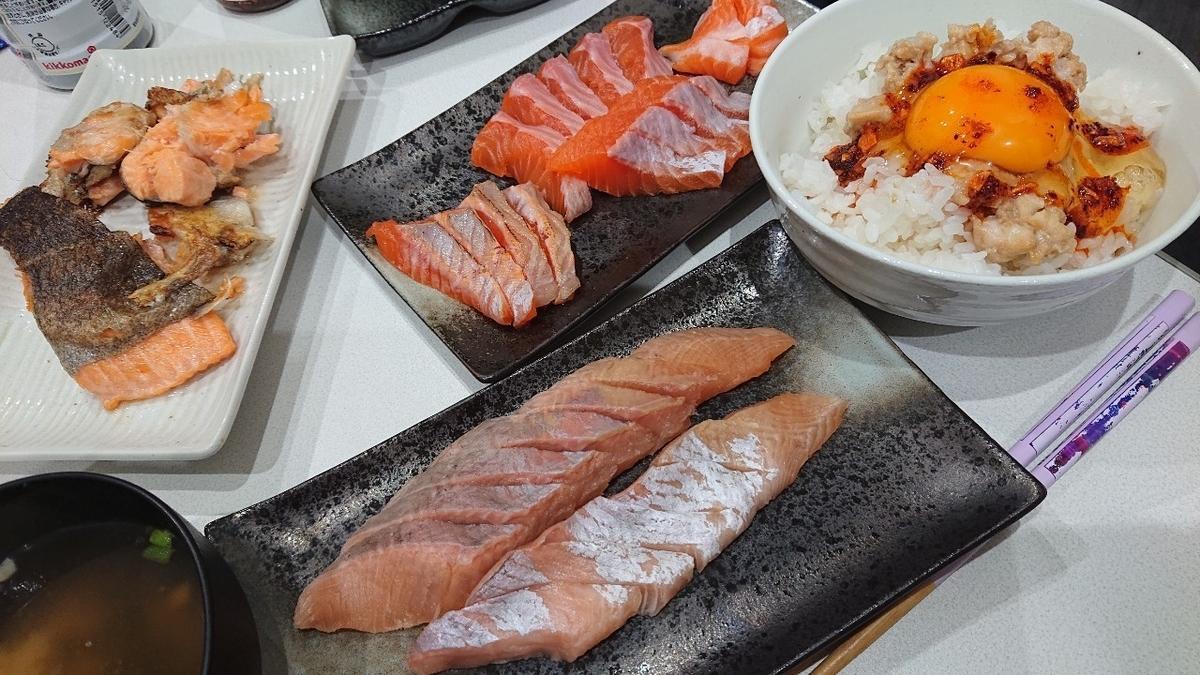 f:id:fishing_tanuki:20210331202711j:plain