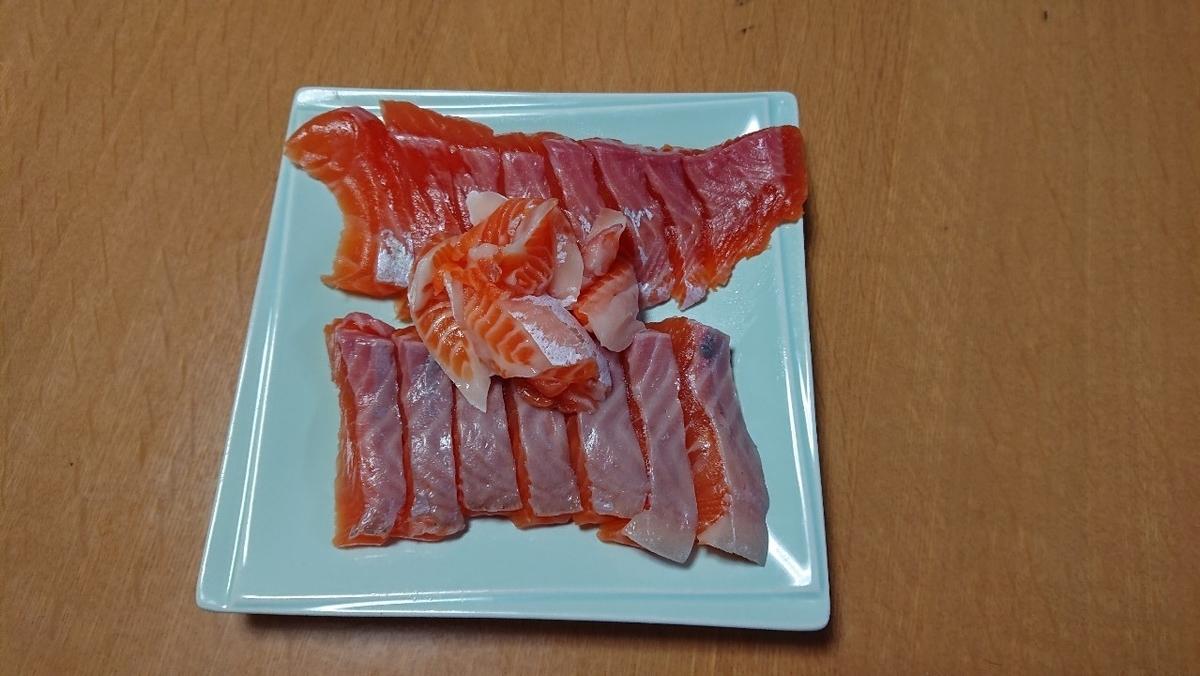 f:id:fishing_tanuki:20210331214654j:plain