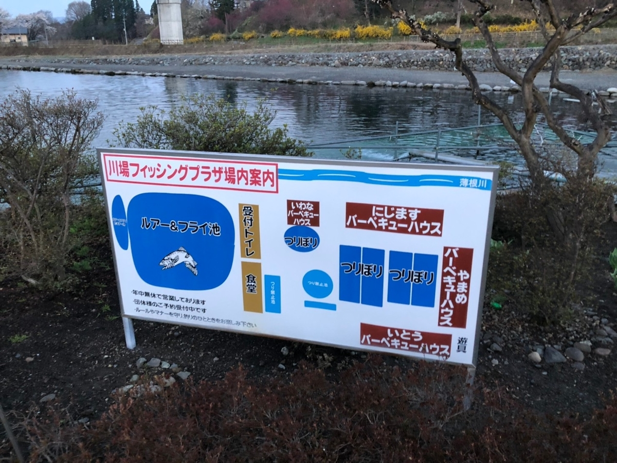 f:id:fishing_tanuki:20210409214649j:plain