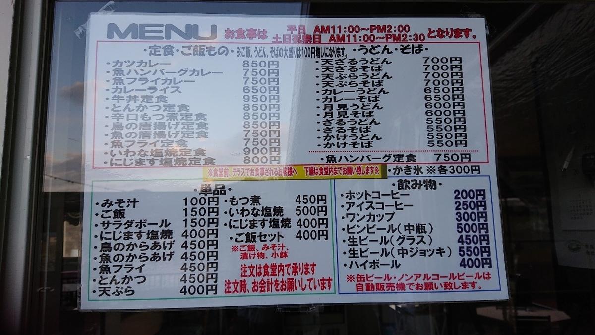 f:id:fishing_tanuki:20210410210919j:plain