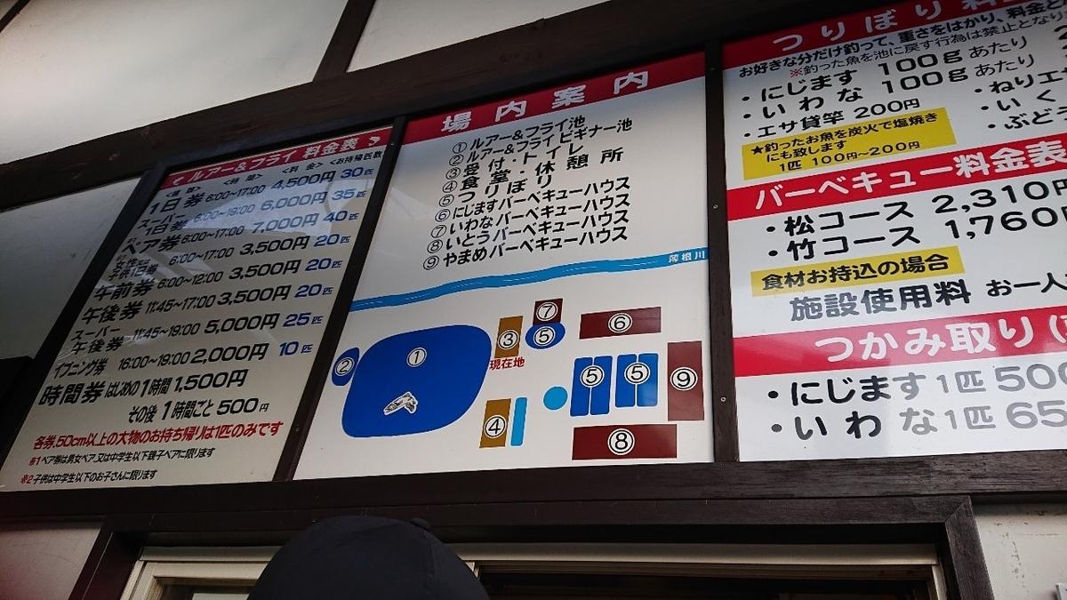f:id:fishing_tanuki:20210410211047j:plain