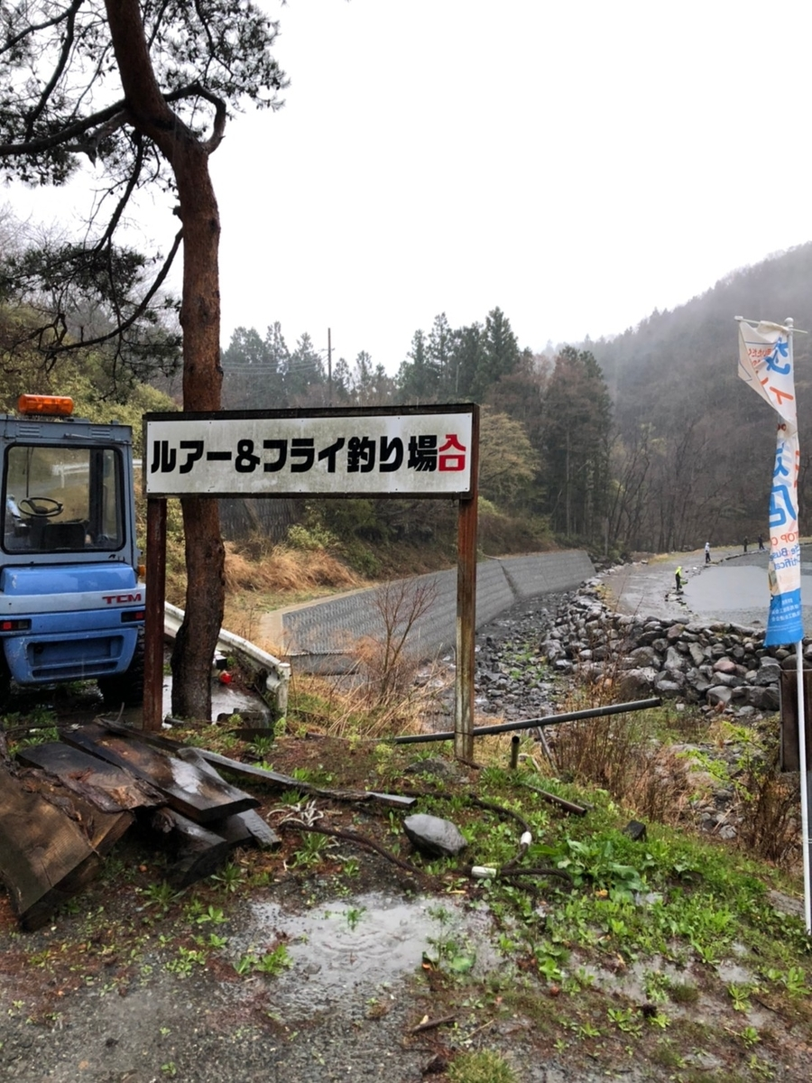 f:id:fishing_tanuki:20210420213209j:plain