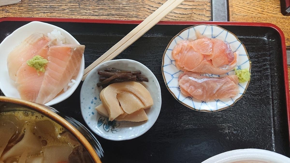 f:id:fishing_tanuki:20210420220256j:plain