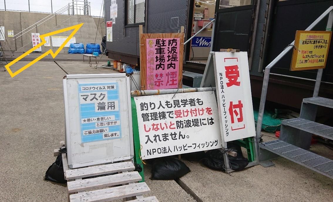 f:id:fishing_tanuki:20210501210733j:plain