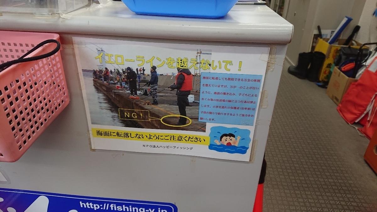 f:id:fishing_tanuki:20210501212305j:plain