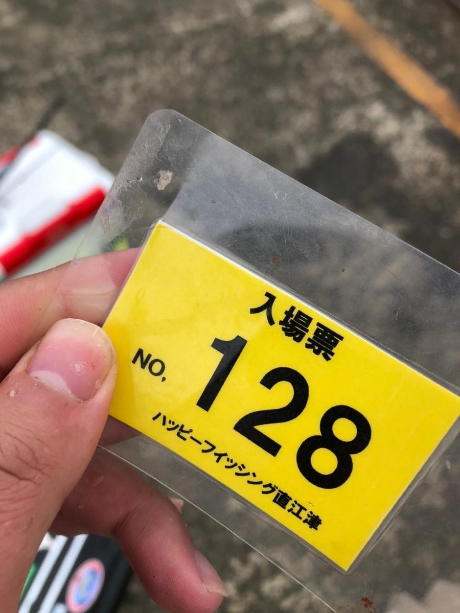 f:id:fishing_tanuki:20210501213615j:plain