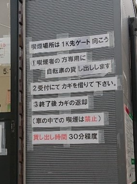 f:id:fishing_tanuki:20210501215657j:plain