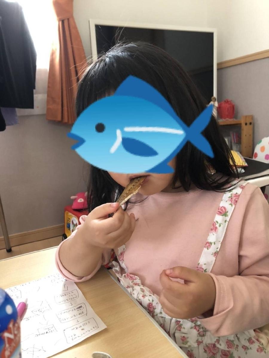 f:id:fishing_tanuki:20210509164003j:plain