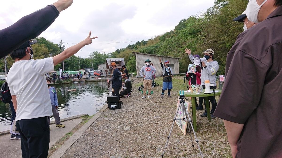 f:id:fishing_tanuki:20210529222041j:plain