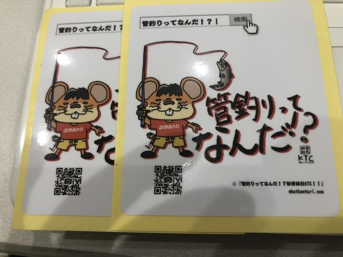 f:id:fishing_tanuki:20210529224744j:plain