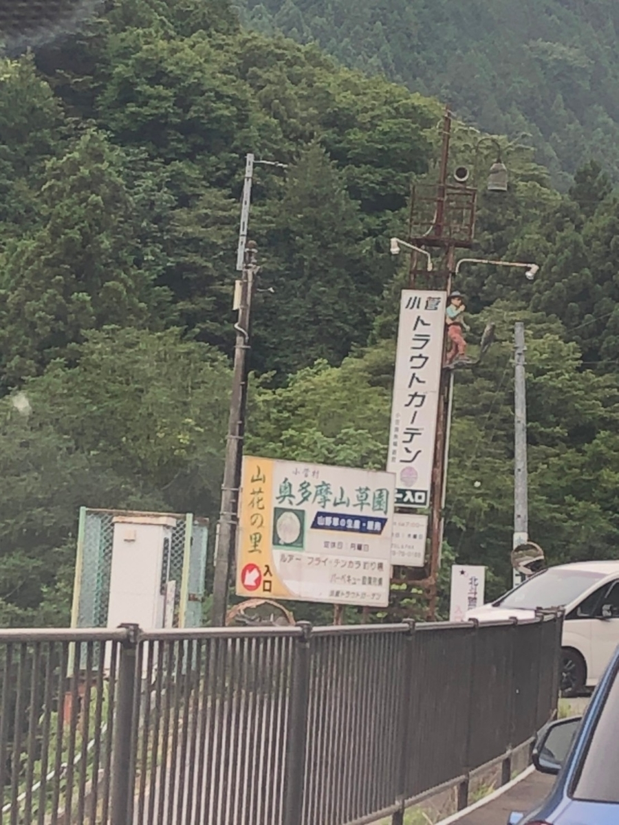 f:id:fishing_tanuki:20210615192656j:plain
