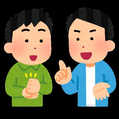 f:id:fishing_tanuki:20210706204559p:plain