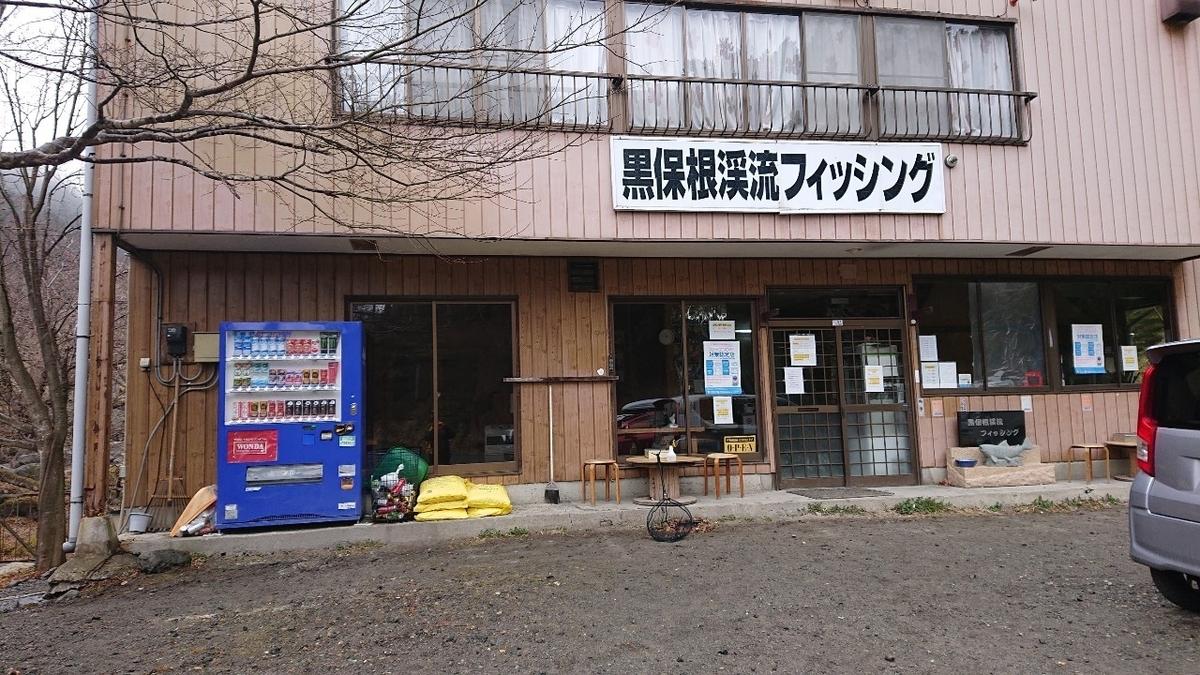 f:id:fishing_tanuki:20210724233541j:plain