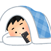 f:id:fishing_tanuki:20211003225101p:plain