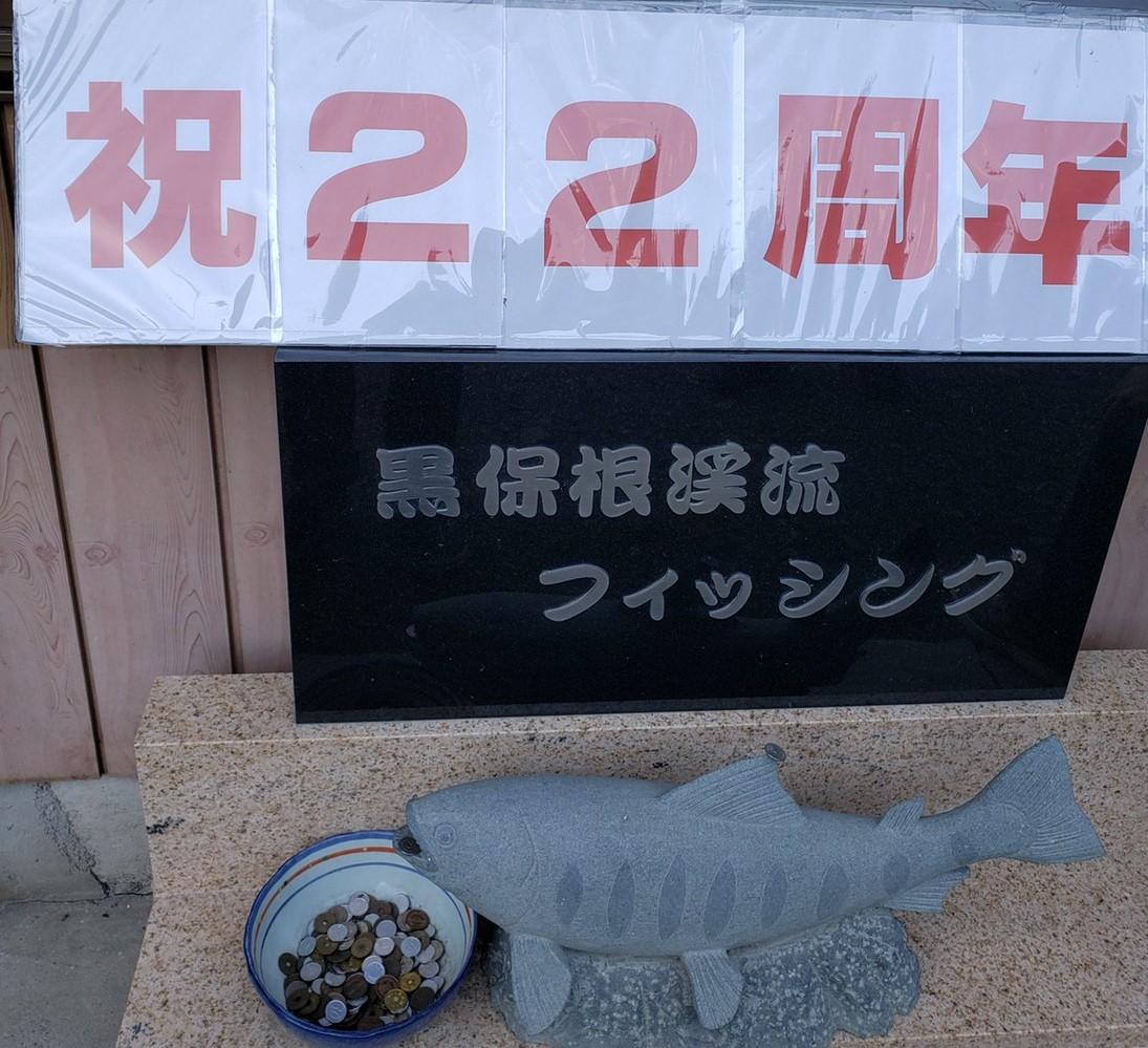 f:id:fishing_tanuki:20211003230941j:plain