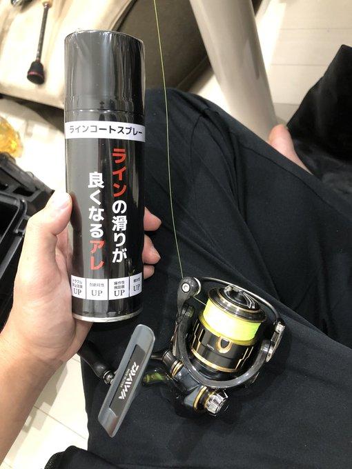 f:id:fishing_tanuki:20211003231900j:plain