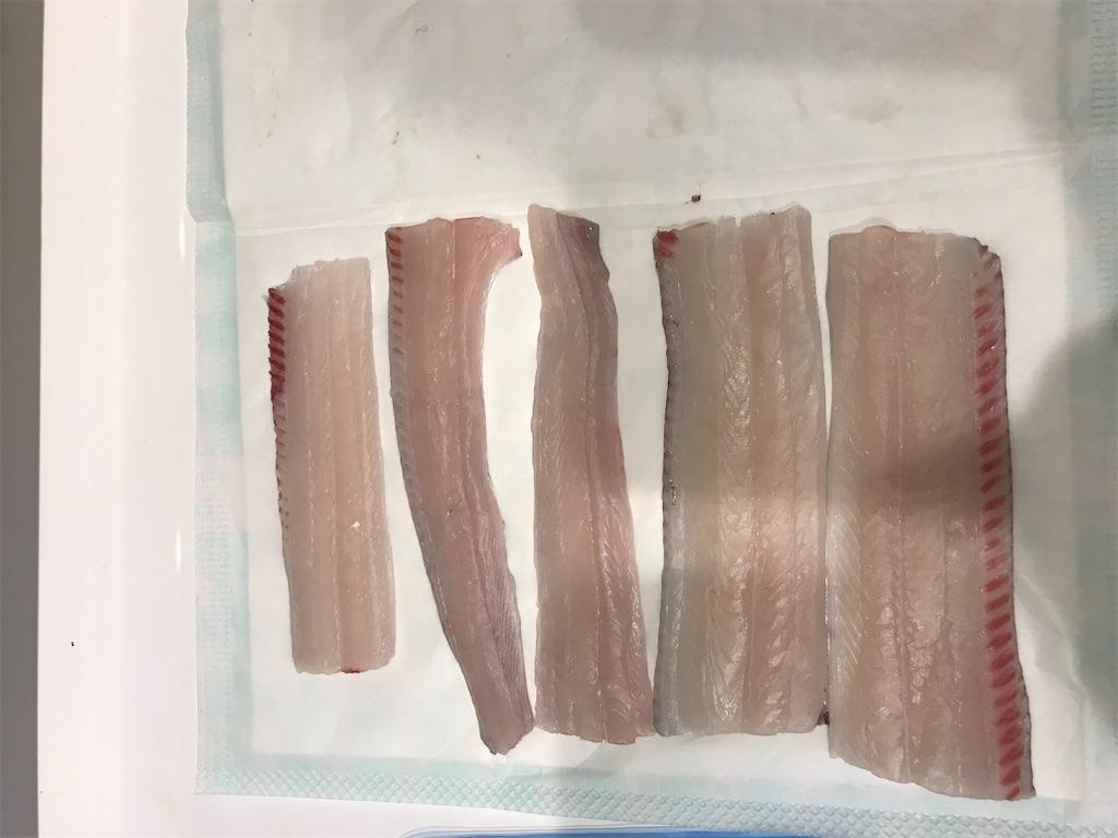 f:id:fishingandwine:20200613165236j:image