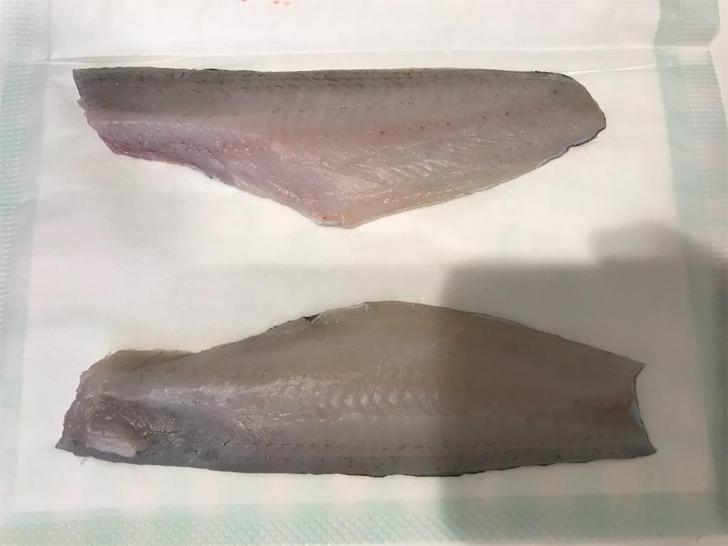 f:id:fishingandwine:20201230221544j:image