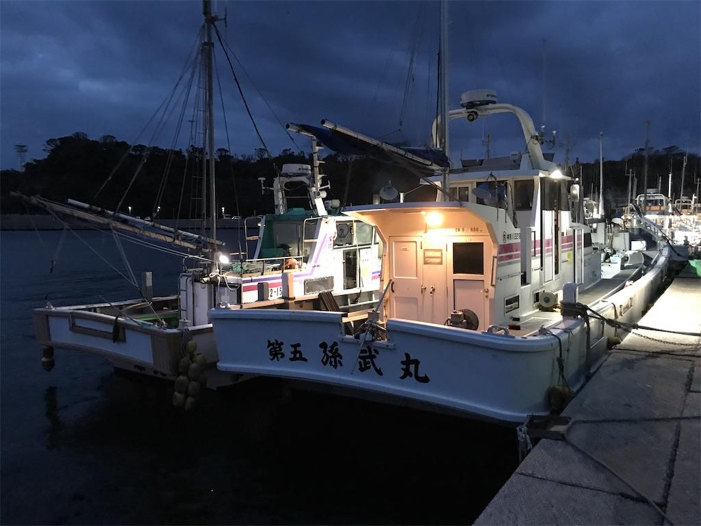 f:id:fishingandwine:20210328153650j:image
