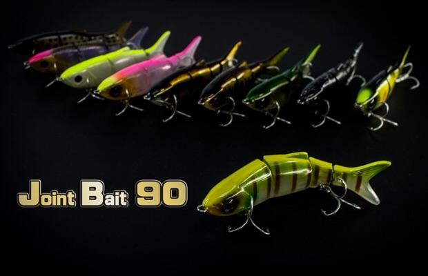 f:id:fishinglife:20160803220222j:image