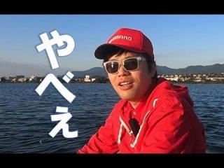 f:id:fishinglife:20160829224501j:image