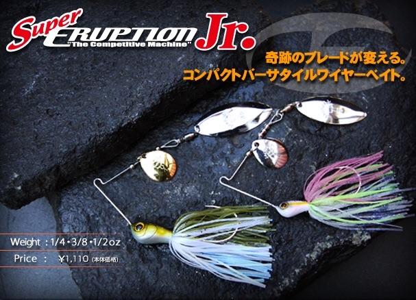 f:id:fishinglife:20160920201215j:image