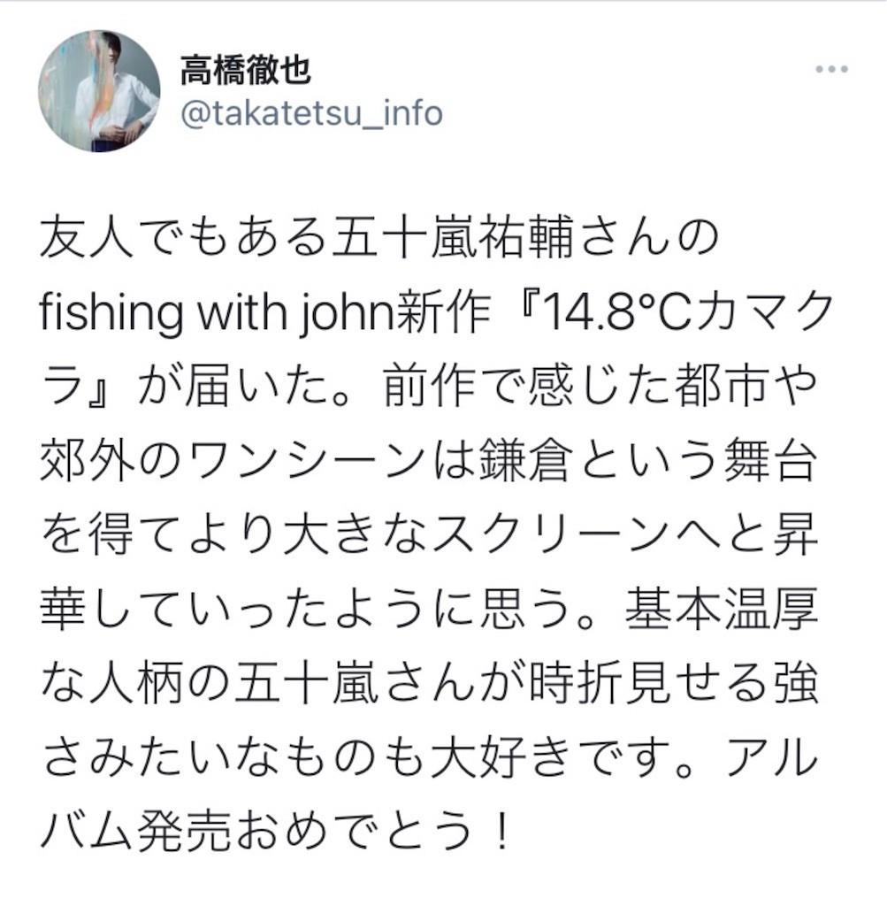 f:id:fishingwithjohn:20210106081611j:image