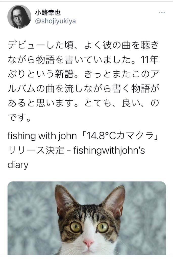 f:id:fishingwithjohn:20210119123148j:image