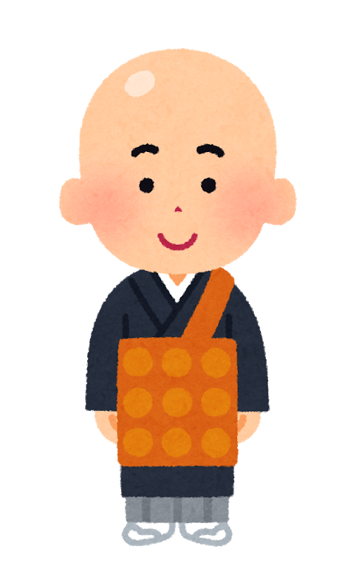 f:id:fishman-takasan-blog:20200923213323p:plain