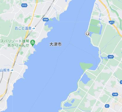 木浜5号水路
