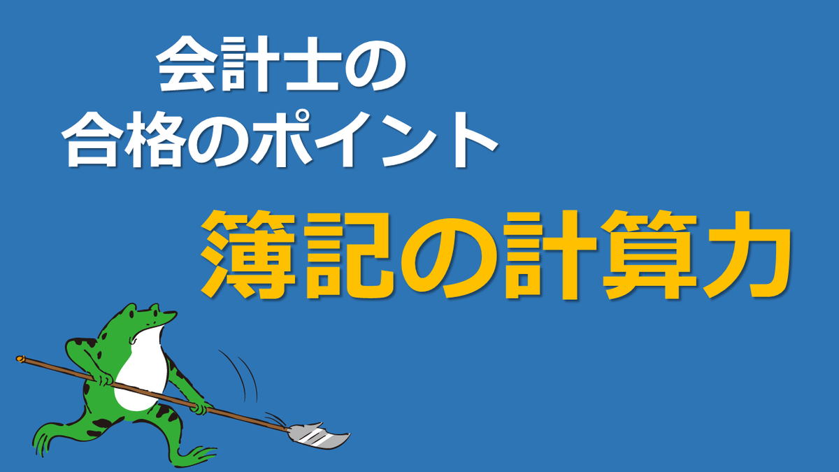 f:id:fishman0306:20200503212331p:plain