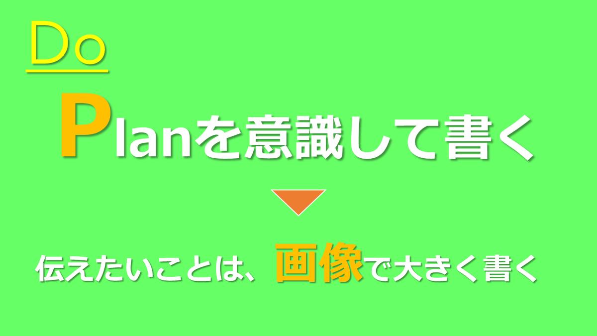 f:id:fishman0306:20200512223136p:plain