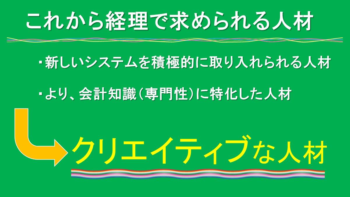 f:id:fishman0306:20200517125744p:plain