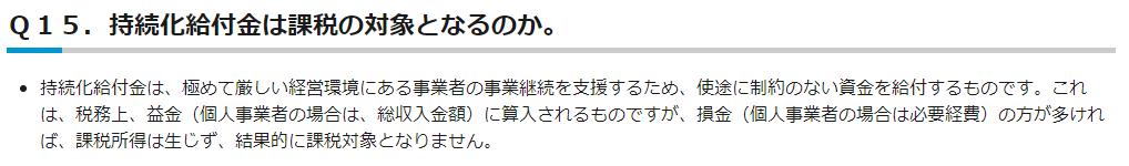 f:id:fishman0306:20200728204437p:plain