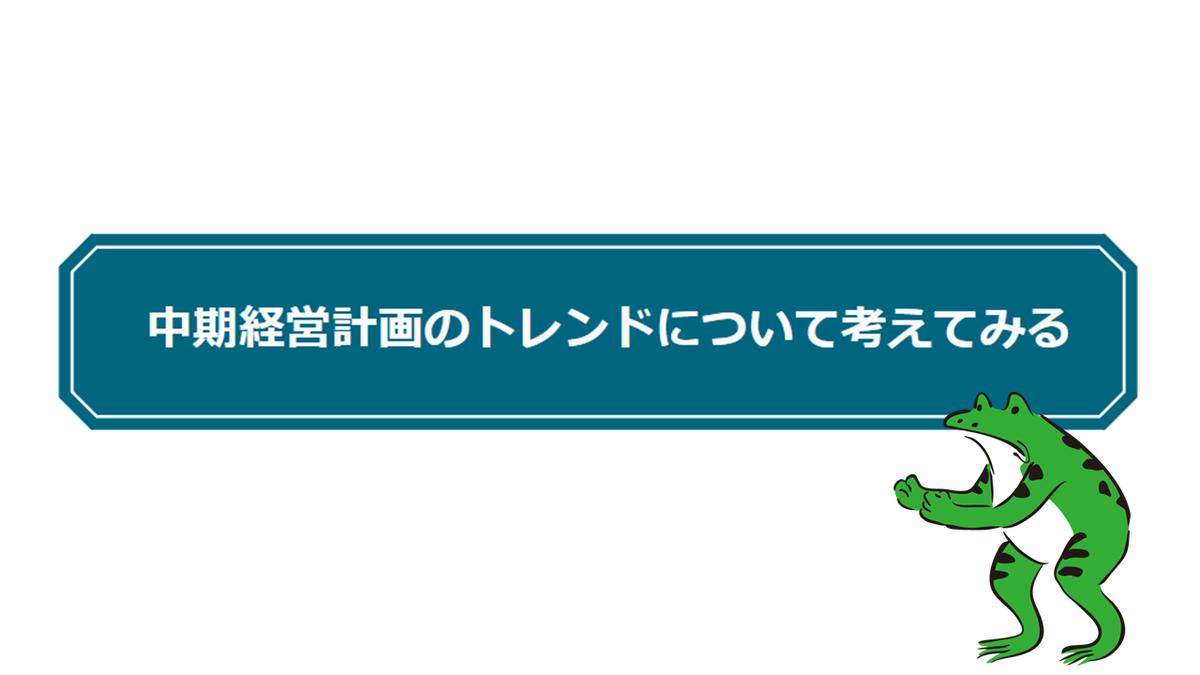 f:id:fishman0306:20201021233626p:plain