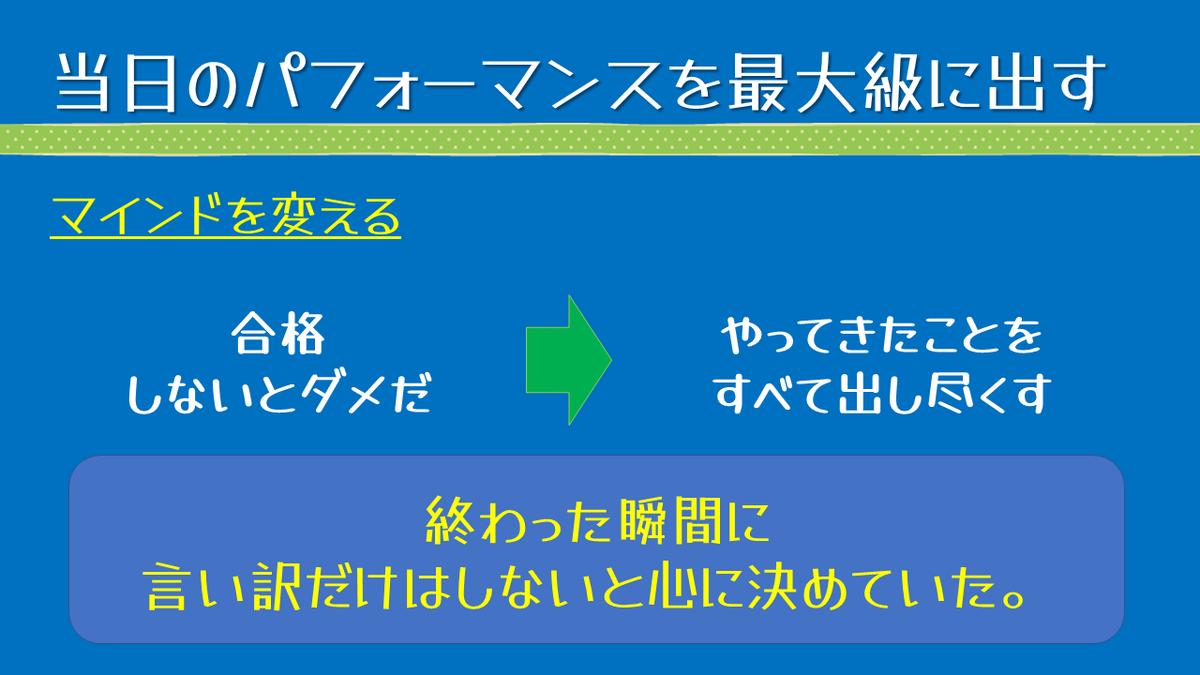 f:id:fishman0306:20201113001046p:plain