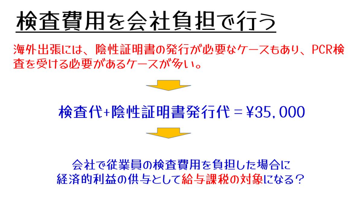 f:id:fishman0306:20210113003158p:plain