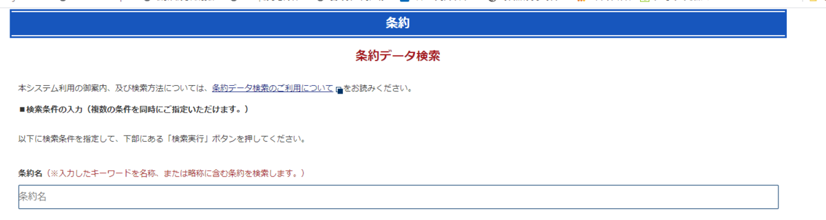 f:id:fishman0306:20210430230431p:plain