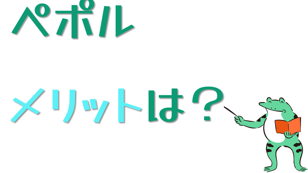 f:id:fishman0306:20210614221602p:plain