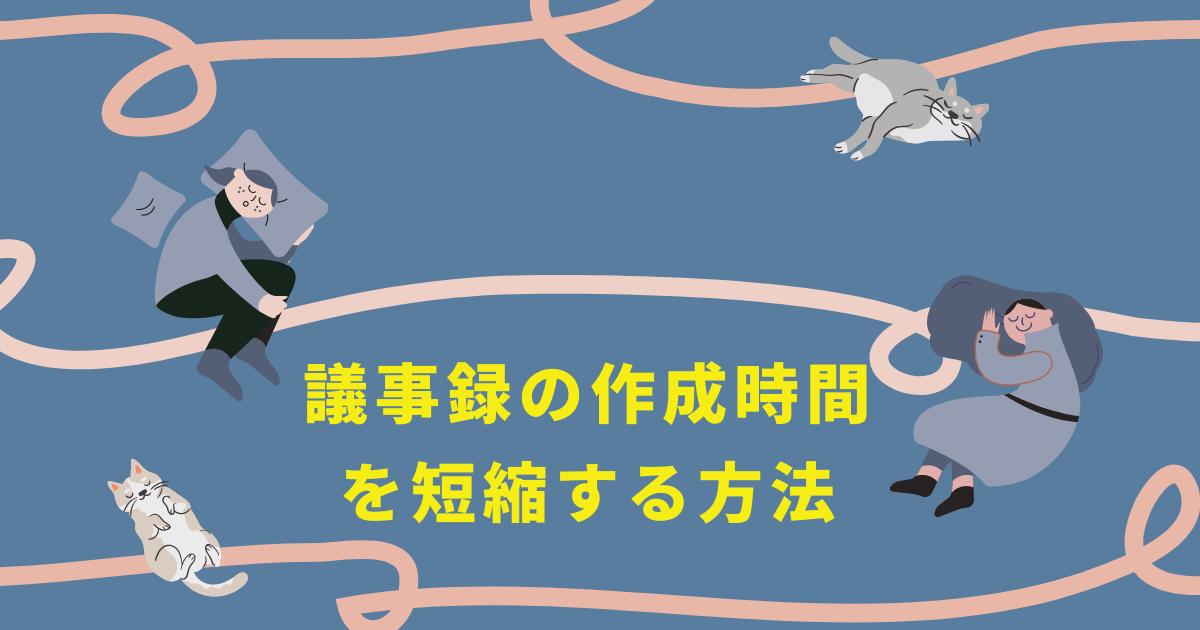f:id:fishman0306:20210707215426p:plain