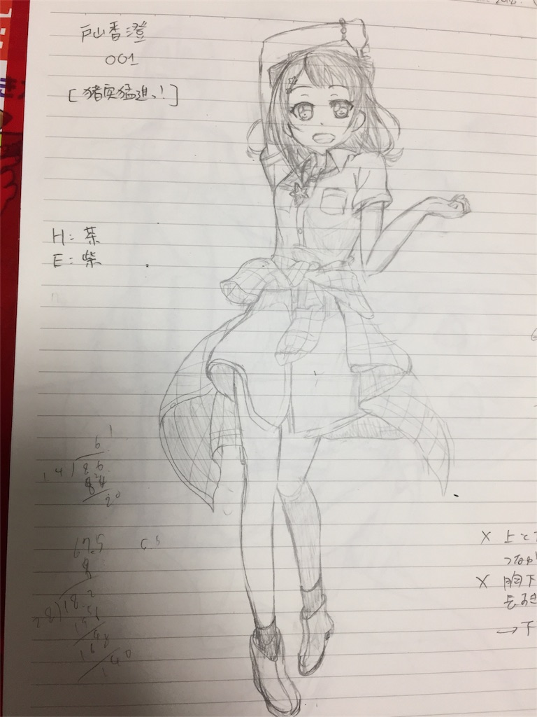 f:id:fisksuki:20180610224833j:image