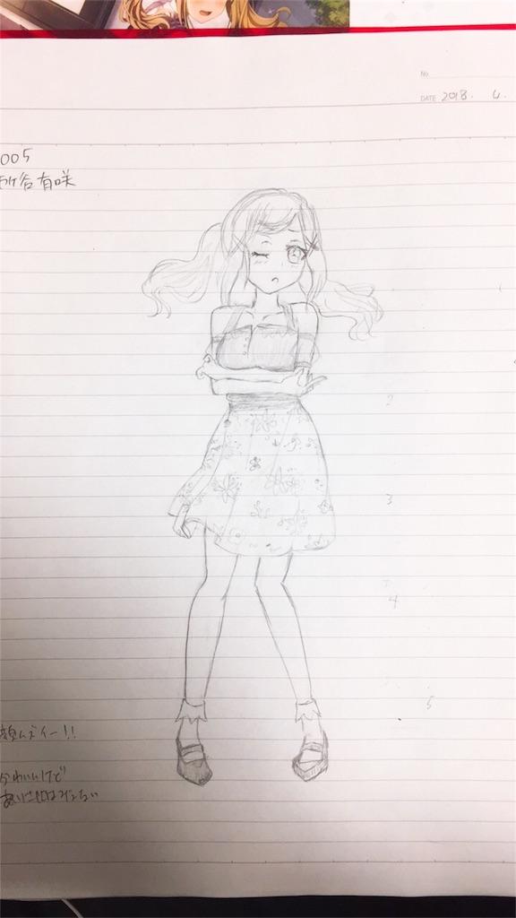 f:id:fisksuki:20180610224846j:image