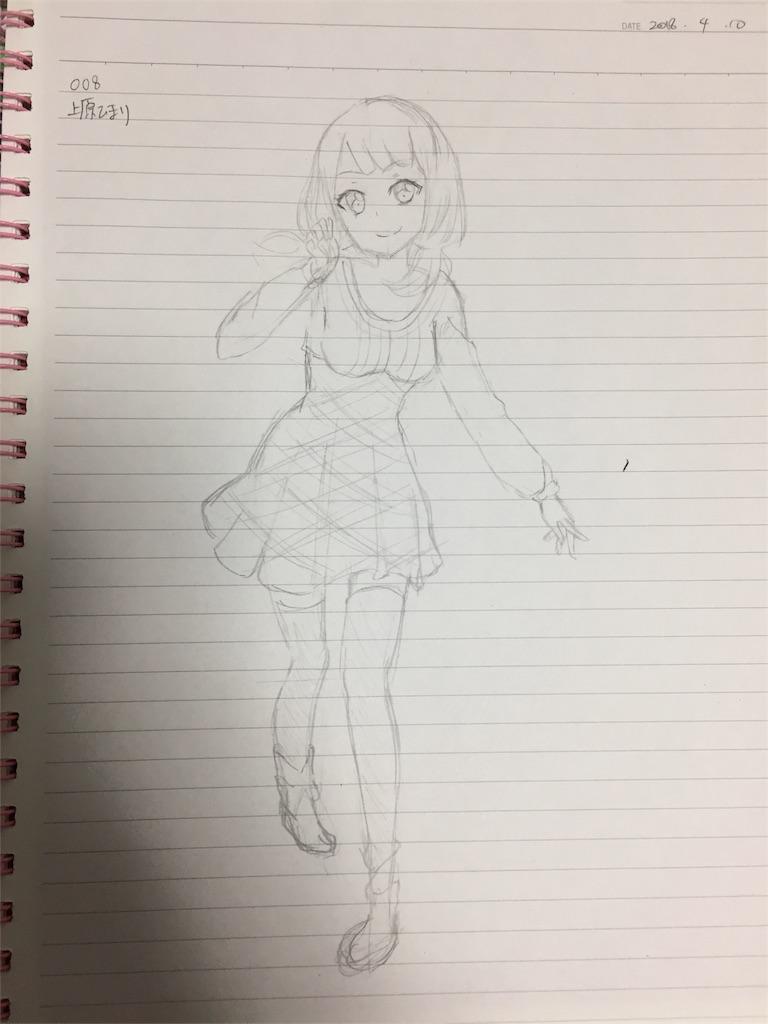 f:id:fisksuki:20180610224859j:image