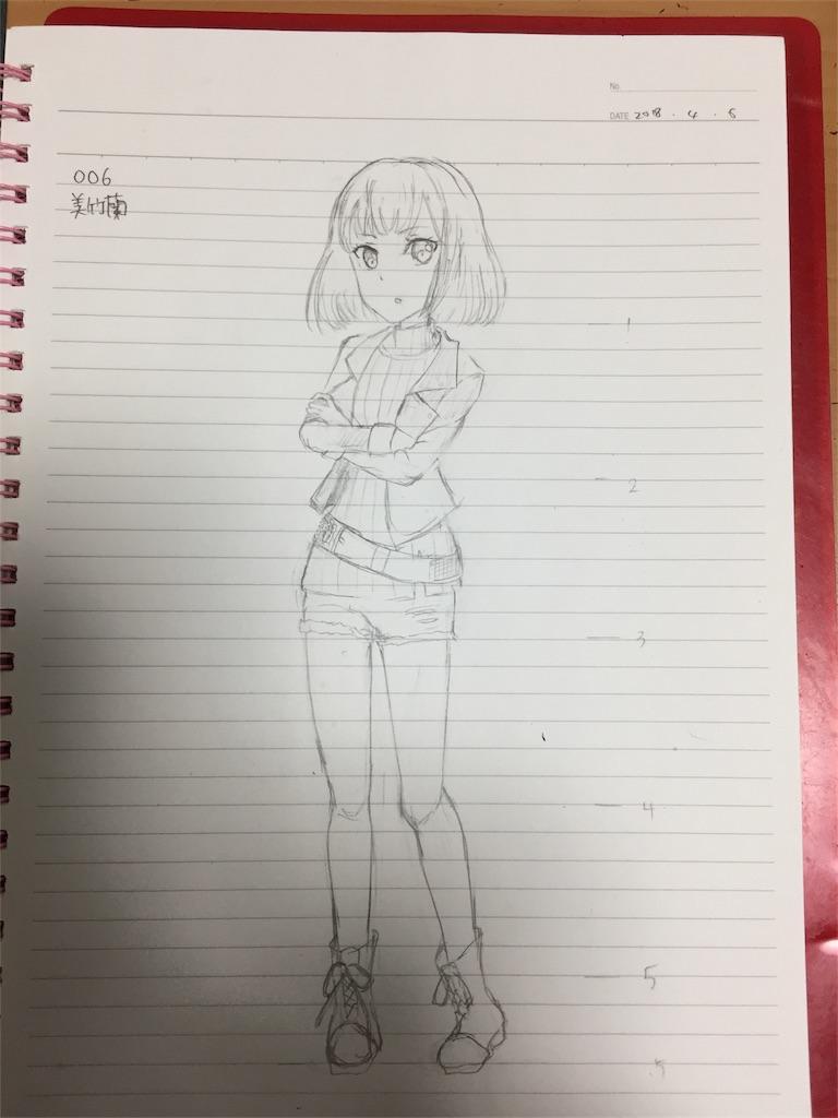 f:id:fisksuki:20180610224911j:image